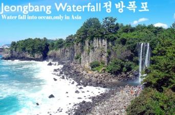 jeongbang