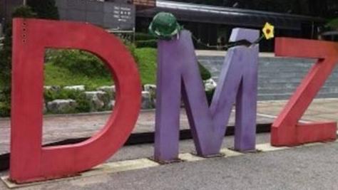 DMZ Trip With Korean Defector